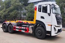 大力牌DLQ5250ZXXLZ6型车厢可卸式垃圾车