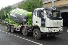 程力重工牌CLH5310GJBC5型混凝土搅拌运输车