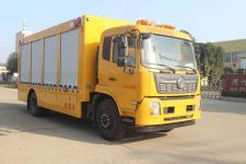 潤知星牌SCS5160XXHDFH6型救險車
