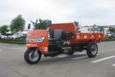 五星牌7YP-1150D2B型自卸三轮汽车图片
