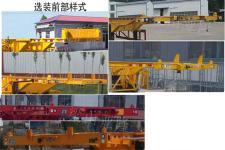粱锋牌LYL9400TJZ型集装箱运输半挂车图片