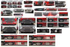 豪瀚牌ZZ1315N4663E1型载货汽车图片