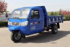 五星牌7YPJ-1450D9B型自卸三轮汽车图片
