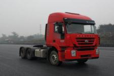 红岩牌CQ4256HXDG334HH型半挂牵引汽车图片