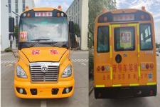 华新牌HM6700XFD5XS型小学生专用校车图片4