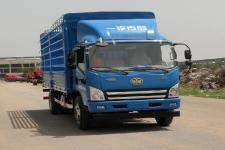 一汽解放輕卡國五單橋倉柵式運輸車156-223馬力5-10噸(CA5140CCYP40K2L5E5A85)