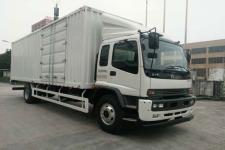 庆铃牌QL5180XXYVSFRJ型厢式运输车图片