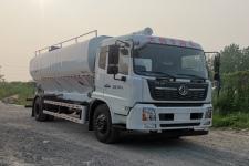 DCA5160ZSLA188散装饲料运输车