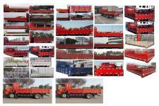豪沃牌ZZ1107G3315E1型载货汽车图片