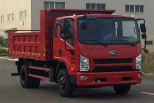 南骏牌NJA3120PPB38V型自卸汽车图片