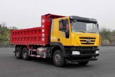 红岩牌CQ3256HYVG444L型自卸汽车图片