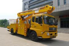 XHZ5143JGKD5高空作业车