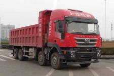 红岩牌CQ3316HYVG396L型自卸汽车图片