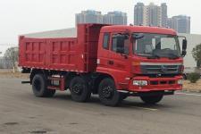 南骏牌NJA3180RPC48V型自卸汽车图片