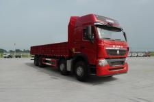 豪沃牌ZZ1317V466HE1-1型载货汽车