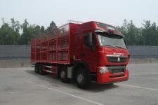 豪沃牌ZZ5317CCQV466HE1-1型畜禽运输车(ZZ5317CCQV466HE1-1畜禽运输车)