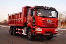 解放牌CA3250P66M25LT1E6型平头天然气自卸汽车图片