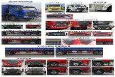 豪瀚牌ZZ3315V4466F1型自卸汽车图片