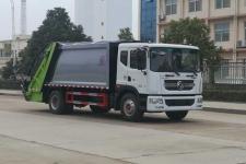 國六東風12-14方壓縮式垃圾車報價  18871138496