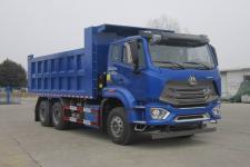 豪瀚牌ZZ3255V4046F1型自卸汽车图片