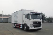 豪沃牌ZZ5187XXYK501GF1型厢式运输车