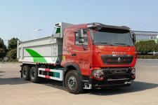 华威驰乐牌SGZ5251TZLZZ6T7型渣料运输车