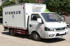 国六东风途逸3米医疗废物转运车