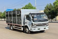 聚尘王牌HNY5120CCQE6型畜禽运输车