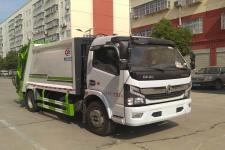 东风8吨压缩式垃圾车最新价格咨询热线: