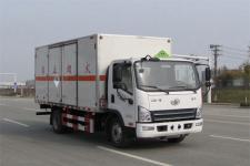 解放國六5米2廢機油廢電池運輸車