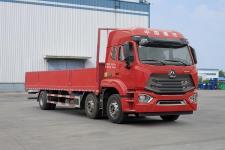 豪瀚前四后四货车220马力15785吨(ZZ1255K56C3F1)