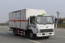 解放國六5米2易燃液體廂式運輸車價格