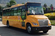 金旅牌XML6111J15ZXC1型中小学生专用校车图片