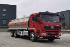 国六铝合金运油车       支持分期低首付