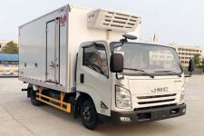 江铃牌JX5045XLCTG25型冷藏车图片