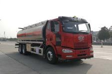 楚胜牌CSC5260GYYLC5型铝合金运油车