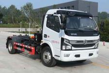 虹宇牌HYS5120ZXXE6型车厢可卸式垃圾车
