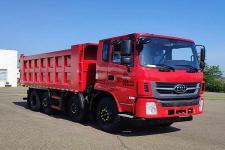 南骏牌NJA3311RPD50V型自卸汽车图片