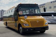 金旅牌XML6991J15ZXC型中小学生专用校车图片