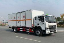 国六腐蚀性物品厢式运输车*低价
