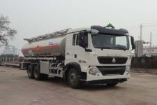 华威驰乐牌SGZ5261GYYZZ6T5型铝合金运油车