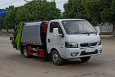 聚尘王牌HNY5045ZYSE6型压缩式垃圾车