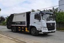 國六東風14方壓縮垃圾車價格    咨詢熱線:18871138496