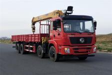 东风牌DFZ5310JSQSZ5D型随车起重运输车