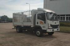 豪曼牌ZZ2048CCYF27FB0型越野仓栅式运输车图片