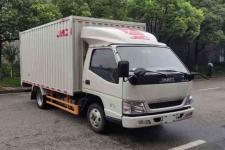 江铃牌JX5041XXYTCH26型厢式运输车图片