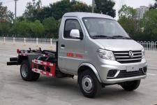 楚飞牌CLQ5030ZXX6XKL型车厢可卸式垃圾车