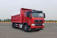 豪沃牌ZZ3257V434GF1L型自卸汽车图片