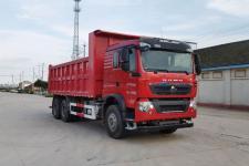 豪沃牌ZZ3257V464GF1L型自卸汽车图片