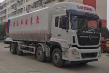 國六東風天龍前四后八散裝飼料運輸車
